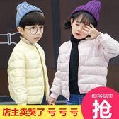兒童羽絨外套棉服內膽女童短款棉衣棉襖男童外套嬰兒寶寶反季衣服冬裝 限時八折嚴選鉅惠