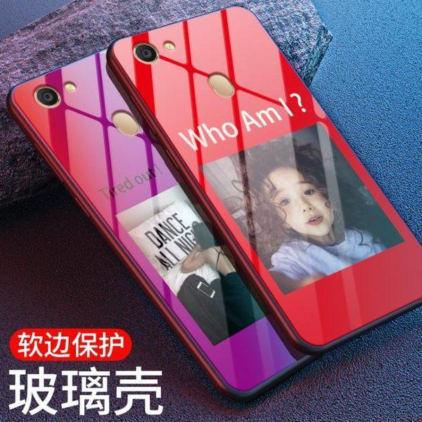 oppoa79手機殼a77手機套0pp0男oppoa73全包a73玻璃男女款 聖誕節歡樂購