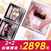 [與妳的美一刻]再一次初戀2+2真皮手錶鈦鋼手環五件組【WWFK1161-078】璀璨之星☆