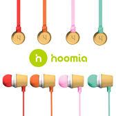 hoomia Bon5S 經典復刻繽紛原木 入耳式立體聲耳機