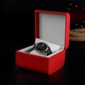 高檔荔枝紋手錶盒子 翻蓋收納盒禮品盒