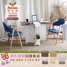 【班尼斯國際名床】~【隱形蝴蝶】折疊餐桌/移動茶几/工作桌/書桌/延伸桌(三色)