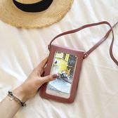 【年終】全館大促【首爾】新款女觸屏裝手機包掛脖手機袋斜挎豎正韓迷你錬條小包零錢包