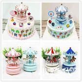 兒童節旋轉木馬生日蛋糕裝飾擺件插牌兒童音樂盒快樂派對用品
