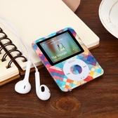 隨身聽有屏MP3英語超薄MP4播放器男女學生小蘋果mp6電子書隨身聽外放p3【全館免運八折下殺】