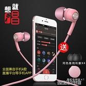 BYZ耳機入耳式有線高音質全民k歌唱歌錄音專用華為vivo小米oppo三星安卓手機通用