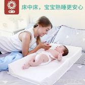 雅親寶寶護理臺新生兒洗澡按摩嬰兒床撫觸可摺疊換尿片尿布臺  名購居家