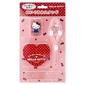小禮堂 Hello Kitty 絨毛玩偶拍照道具組 玩偶展示架 玩偶擺拍 (紅 愛心) 4550337-17407