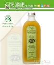 【法鉑】Olivia橄欖油禮讚滋養洗髮精 x1瓶(230ml/瓶)