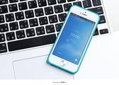【蒙多科技】加拿大設計品牌 STU iPhone 5S / 5 航太超薄鋁合金屬框