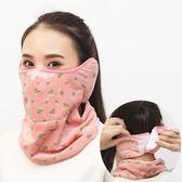 時尚加厚保暖口罩男女透氣多功能護頸防寒耳罩面罩棉  米菲良品