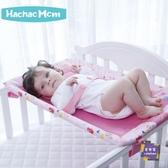尿布台 換尿布台操作台寶寶護理兒童撫觸按摩台換衣台整理台新生兒護理台T 4色 交換禮物