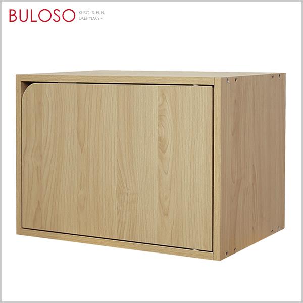 《不囉唆》Simple house 可組合木門櫃-楓木色(不挑色/款) 收納櫃 置物櫃 置物箱【A432066】