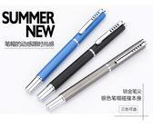 鋼筆學生用鋼筆 練字辦公鋼筆736磨砂鋼筆