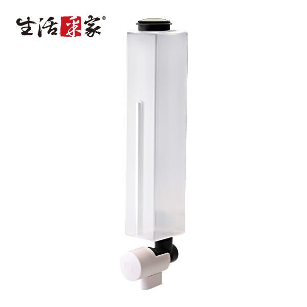給皂機內管配件按鈕白 生活采家 適用經典白500ml系列#47021