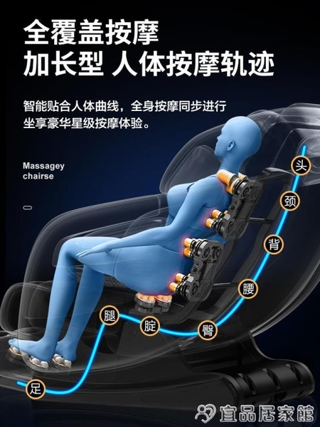 按摩椅 奧克斯電動新款按摩椅家用全自動小型太空豪華艙全身多功能老人器 宜品居家