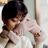 麂皮絨手套女士冬季學生保暖加絨加厚觸屏冬天騎車開車防滑手套-ifashion