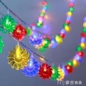 裝飾燈串彩燈閃燈串燈滿天星春節家用過年彩燈紅燈籠春節裝飾燈星星燈 麥吉良品