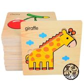 8張 幼兒童積木質拼圖3D立體拼插玩具0-2-3-4歲早教益智 ~黑色地帶
