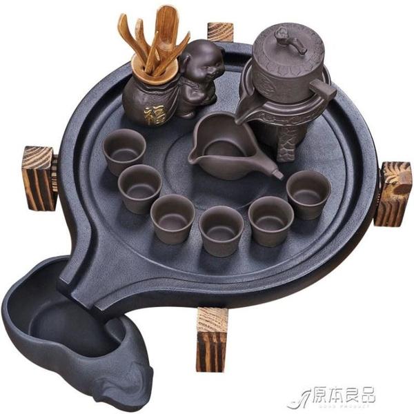 茶盤 自動茶具套裝陶瓷茶壺石磨茶盤茶道茶臺【快速出貨】