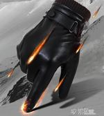皮手套男士冬季騎行開車摩托車保暖加絨加厚防風防水觸屏手套冬天 沸點奇跡