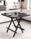 折疊桌家用簡約餐桌出租屋租房小戶型折疊桌...