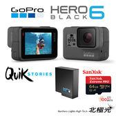 GoPro HERO6 Black 專業4K運動攝影機 64G/100MBs 4K高速記憶卡+2顆原電(含標配) 公司貨
