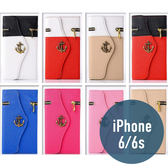 iPhone 6 / 6S 拉鍊錢包 海盜船皮套 插卡 側翻 手包 手機套 手機殼 保護套 配件