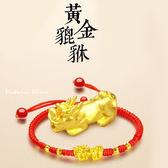 3D印金 貔貅手鍊 轉運招財紅繩手鍊 -維多利亞180923