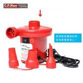 台灣現貨 / 電動抽充氣幫浦 充氣 抽氣 兩用 打氣 幫浦 氣泵