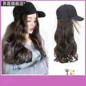 假髮帽 女一體潮流長捲髮韓版潮夏天薄款時尚中長髮網紅棒球帽 2色