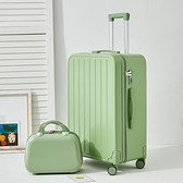 迷你行李箱 行李箱輕便密碼登機女拉桿箱24寸旅行皮箱子學生男萬向輪結實耐用