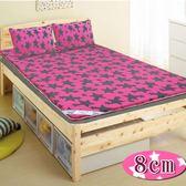 床墊 珊瑚絨 高密度支撐竹炭記憶雙人床墊 8cm 桃紅色+送珊瑚絨枕墊1入 K-OTAS