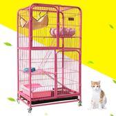 限定款貓籠 貓籠子貓別墅雙層三層小貓咪籠子大號加密貓爬架二層龍貓貓籠jj