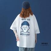短袖T恤女夏季卡通五分袖寬鬆韓版半袖設計感小眾【聚物優品】