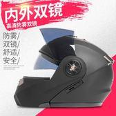 頭盔AD雙鏡片揭面盔男四季通用電動摩托車頭盔女冬季保暖輕便式安全帽