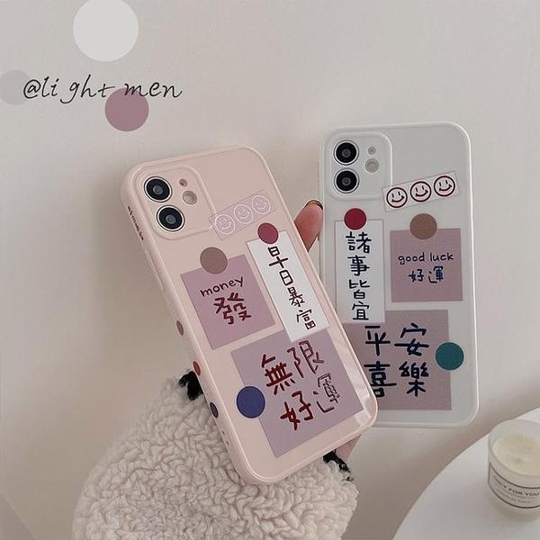 蘋果手機殼適用12/11Pro/Max蘋果X/XS/XR手機殼iPhone7p女8plus新款【快速出貨】
