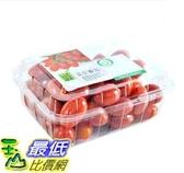 [COSCO代購] W56012 產銷履歷玉女番茄 3.6 公斤