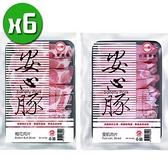 【南紡購物中心】【台糖安心豚】梅花肉片x6盒+里肌火鍋肉片x6盒(200g/盒)