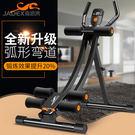 健腹器懶人收腹機腹部運動健身器材家用鍛煉腹肌訓練腰器美腰xw
