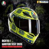 [安信騎士] 義大利 AGV K-1 WINTER TEST 2015 亞版 全罩 安全帽 送涼感頭套 冬季 雪花 雪花帽
