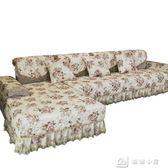 沙發套 沙發墊布藝田園印花棉麻四季沙發墊簡約現代沙發套組合沙發 娜娜全館免運