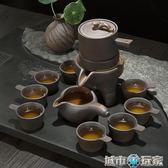 茶具套裝 潤器懶人家用茶具套裝半全自動陶瓷泡茶器整套茶壺茶杯子喝茶茶具  igo 城市玩家