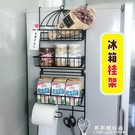 創意鐵藝冰箱掛架側壁掛架廚房臥室置物架調味架宿舍櫃側邊收納架 果果輕時尚NMS