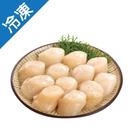 日本生食干貝4S 250g+-10%/盒【愛買冷凍】