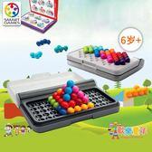 兒童桌遊 兒童玩具桌上遊戲智慧大作戰IQ益智玩具兒童邏輯思維訓練 12色