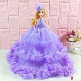 創意大拖尾婚紗女孩公主玩具仿真洋娃娃生日禮物【格林世家】