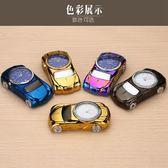 汽車造型手錶打火機充電防風創意個性usb電子點煙器男士新款潮-享家生活館