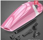 無線車載吸塵器大功率220V充電汽車內用家用小型強力干濕迷你 免運直出 交換禮物