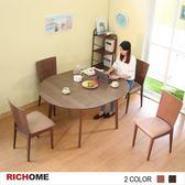【RICHOME】安琪拉可延伸實木圓形餐桌椅組-一桌四椅-胡桃-宅+組